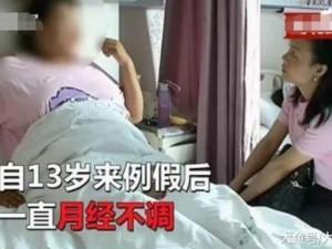 Cô gái 22 tuổi khám sức khỏe tiềnhôn nhân, bác sĩ sốc phát hiện có tóc trong buồng trứng