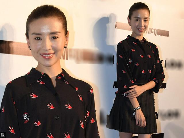 Ngôi sao 24/7: Đang là nữ diễn viên bị ghét nhất TQ, Đổng Khiết tái xuất bị chê xấu, già