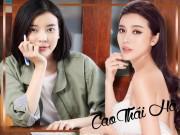 """Giải trí - Nữ diễn viên Cao Thái Hà: """"Muốn hạnh phúc thì phải thành công, phải có tiền"""""""