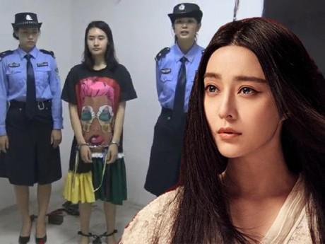 Ngôi sao 24/7: Luật sư Trung Quốc khẳng định Phạm Băng Băng có lệnh bài miễn chết