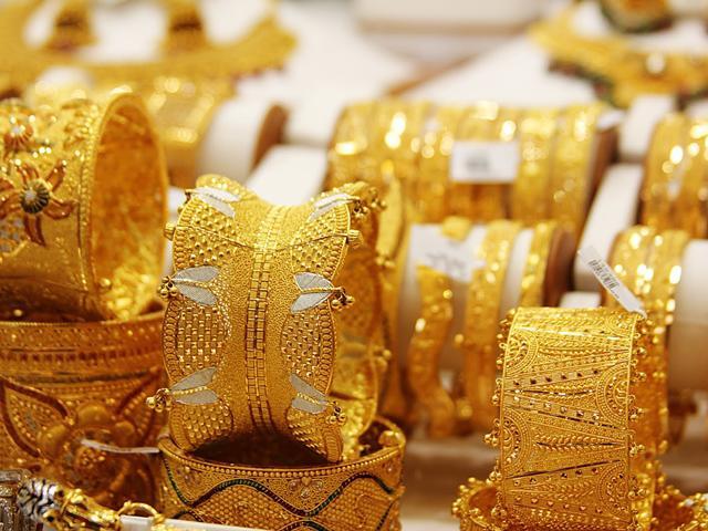Giá vàng hôm nay 12/9/2018: Rơi vào chu kỳ giảm mạnh?