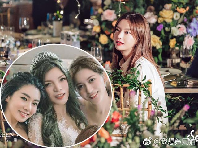 Triệu Vy trở thành tội đồ khi đi dự đám cưới thiên kim tiểu thư nhà giàu Trung Quốc