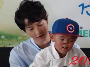 Không còn nghi ngờ gì nữa, Song Hye Kyo thực sự đã lấy được một ông chồng tuyệt vời