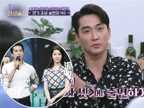 """42 tuổi, Song Seung Hun lần đầu tâm sự sợ """"bị ế"""" vì không còn bạn bè bên cạnh"""