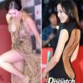 """Làng sao - Thảm họa Busan khiến fan """"đỏ mặt"""""""