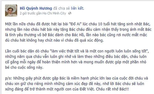 ho quynh huong chia se clip hat tang dai tuong - 3