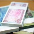 Tin tức - Sẽ in hình danh nhân lên tiền Việt?