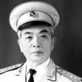 Tin tức - Kết thúc Lễ viếng Đại tướng Võ Nguyên Giáp