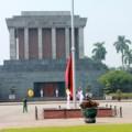 Tin tức - Hạ cờ rủ Quốc tang trên Quảng trường Ba Đình