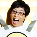 Running Man: Gary bình yên đánh bại Jong Kook - 3
