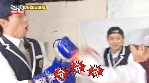 Running Man: Gary bình yên đánh bại Jong Kook - 2