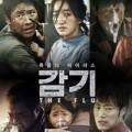 Xem & Đọc - Phim về đại dịch cúm đầu tiên của Hàn Quốc đang gây sốt