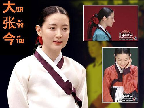 "thuoc van hoa han quoc nhu ""guoc trong bung"" - 4"