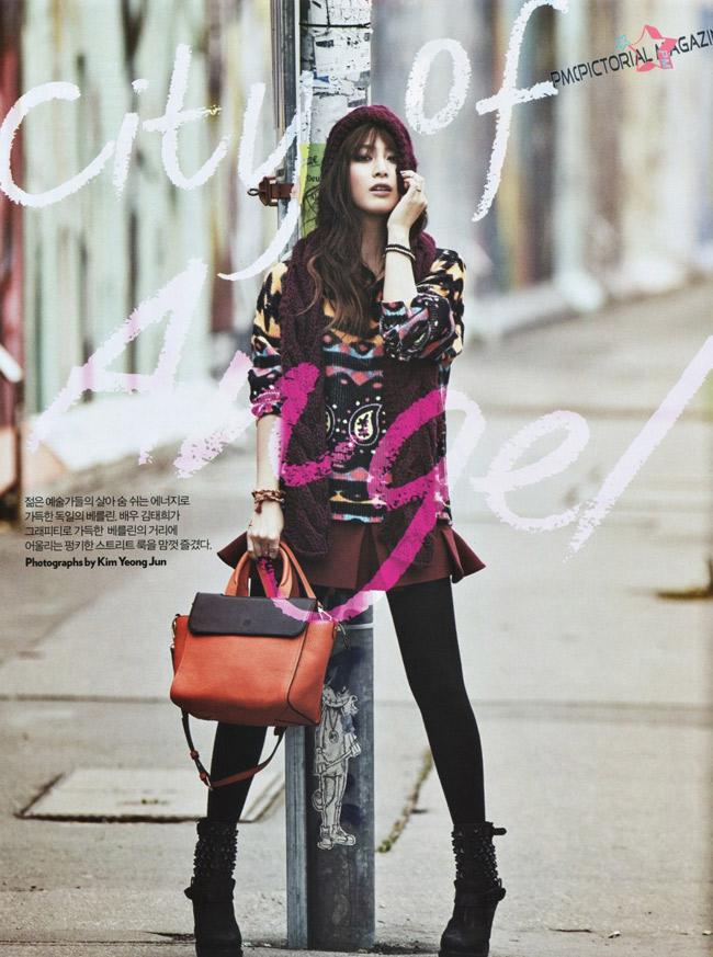 Xuất hiện trên trang bìa của tạp chí Cosmopolitan, Kim Tae Hee khiến khán giả không khỏi ngỡ ngàng vì sự thay đổi trong hình tượng