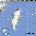 Tin tức - Động đất 6,7 độ richter rung chuyển Đài Loan