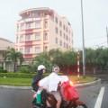 """Tin tức - Dân """"chạy"""" vào khách sạn tránh bão Haiyan"""