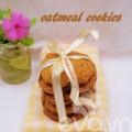 Bếp Eva - Làm bánh quy yến mạch biếu thầy cô 20-11