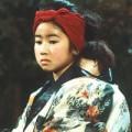 Thời trang - Đẹp lắm - Kimono!