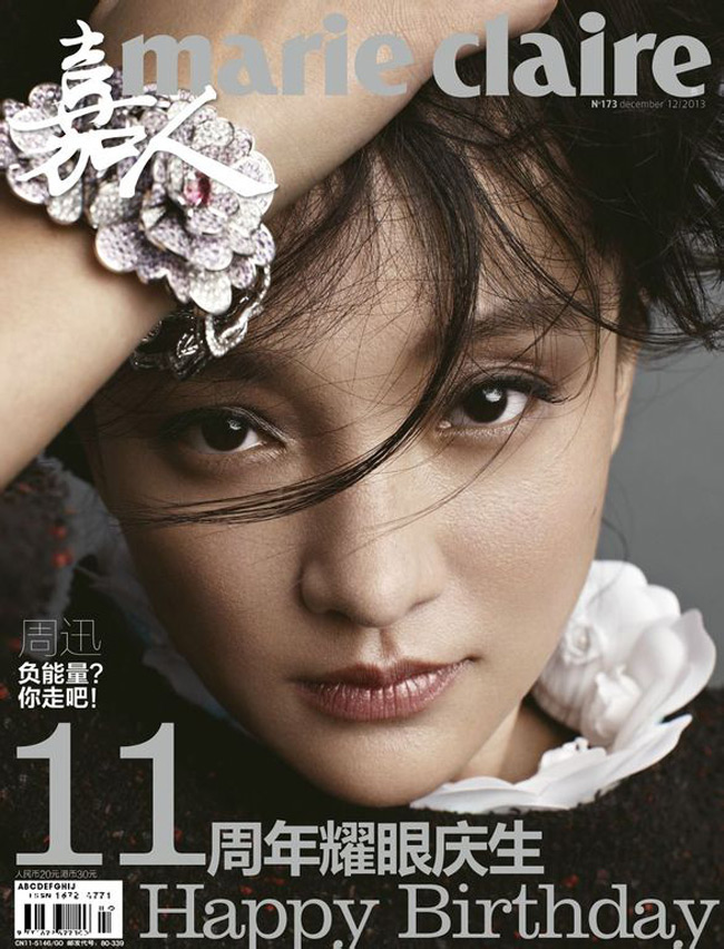 Châu Tấn trở thành cô tiểu thư quý tộc nũng nịu và đáng yêu trên trang bìa tạp chí Marie Claire số tháng 12/2013.