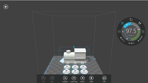 microsoft di tien phong ho tro cong nghe in 3d - 2