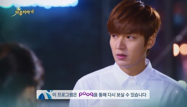 preview the heirs tap 13: lee min ho bo nha di - 5