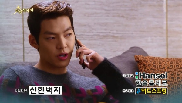 preview the heirs tap 13: lee min ho bo nha di - 8