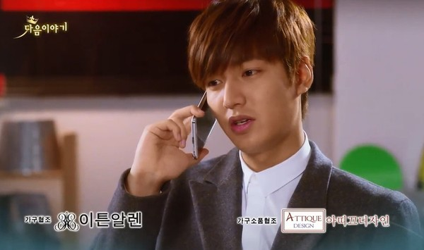 preview the heirs tap 13: lee min ho bo nha di - 9
