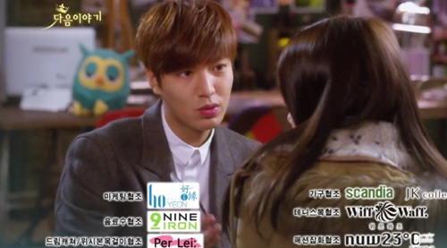preview the heirs tap 13: lee min ho bo nha di - 3