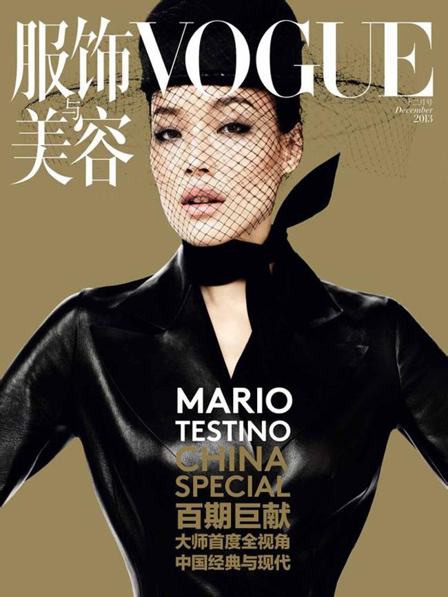 Khán giả ngỡ ngàng trước một Thư Kỳ phá cách trên tạp chí Vogue số tháng 12/2013