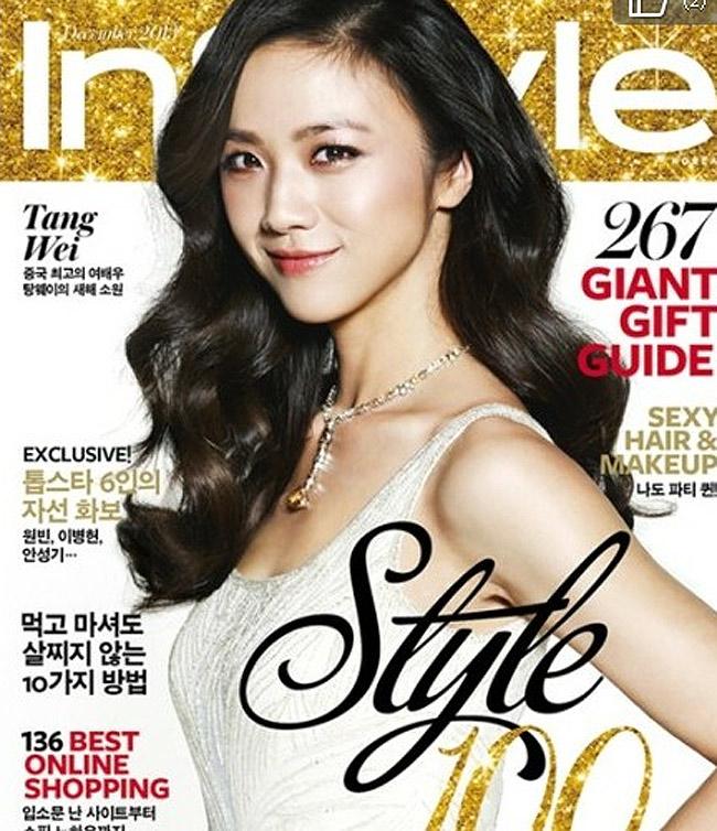 Khá lặng lẽ tại làng nghệ Hoa ngữ, nhưng Thang Duy lại rất được khán giả Hàn Quốc yêu quý. Cô đang là gương mặt trang bìa trên tạp chí Instyle số tháng 12, ấn bản Hàn Quốc.