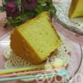 Bếp Eva - Cuối tuần làm bánh chiffon cam