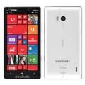 Eva Sành điệu - Ảnh thực tế Lumia 929 bản màu trắng