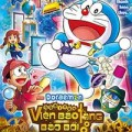 Clip Eva - Phim rạp cuối năm: Một vé đi tuổi thơ cùng Doraemon