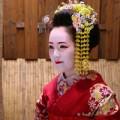 Làng sao - Ngỡ ngàng ngắm Á hậu Thụy Vân hóa Geisha