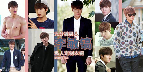 lee min ho chi tien rieng sam do trong the heirs - 1