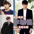 Lee Min Ho chi tiền riêng sắm đồ trong The Heirs