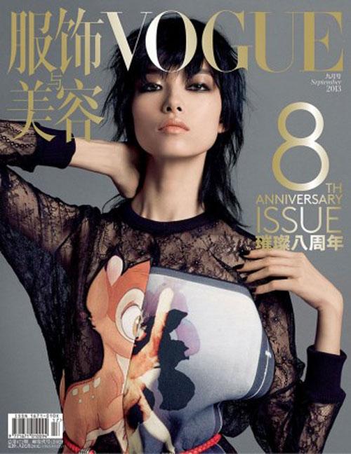 """ao hoa tiet bambi """"phu song"""" cong dong thoi trang - 12"""