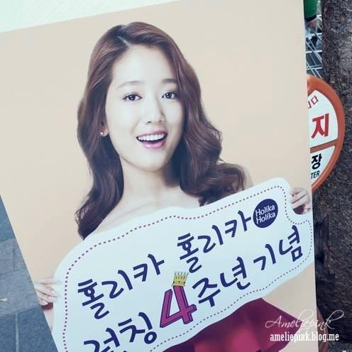 fan xep hang dai cho gap park shin hye - 1