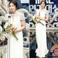 """Làng sao - Ha Ji Won nhận """"cú đúp"""" tại Lễ trao giải đài MBC"""