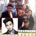 Làng sao - Rộ tin đồn Kim Soo Hyun bị cảnh sát bắt giữ