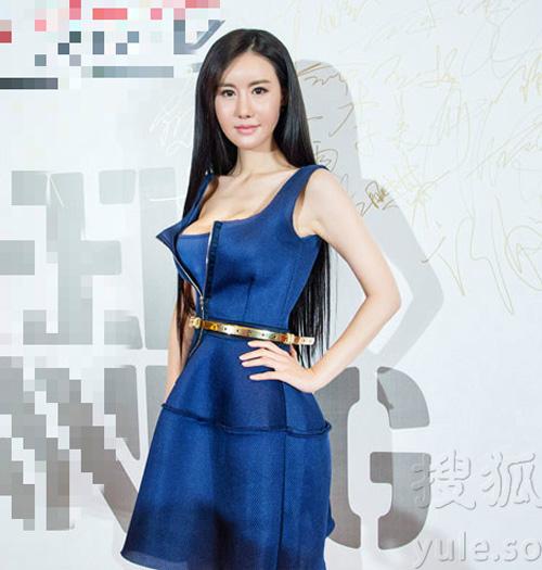 Sao Hoa ngữ biến tấu trang phục kì lạ-2