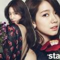 """Làng sao - """"Lọ Lem"""" Park Shin Hye đẹp không tỳ vết"""