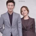 Làng sao - Vợ chồng Chae Rim tươi rói trong đám cưới đàn anh
