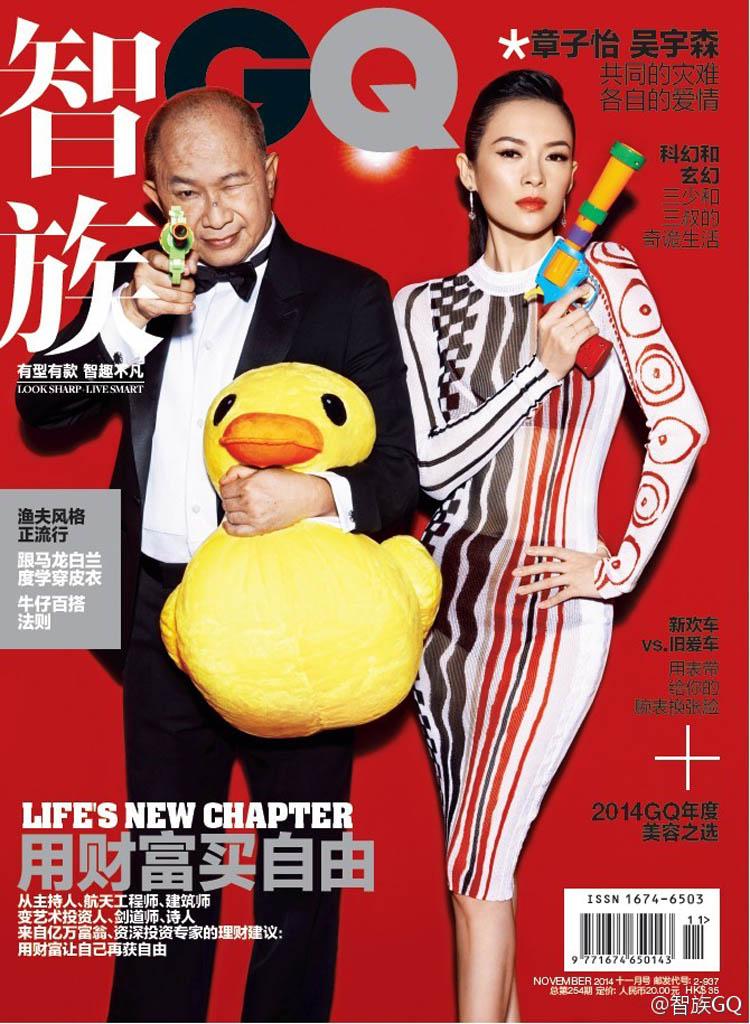 Chương Tử Di sánh đôi cùng đạo diễn Ngô Vũ Sâm trên tạp chí GQ số mới nhất.
