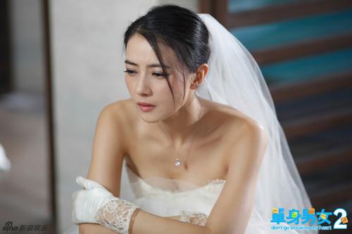Những lần làm cô dâu của Cao Viên Viên trước khi cưới-13