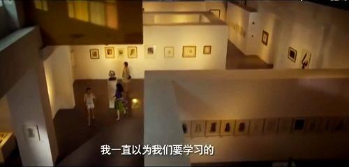 Nhà Song Hye Kyo trong phim xưa và nay làm chị em xao xuyến (Phần II)-14