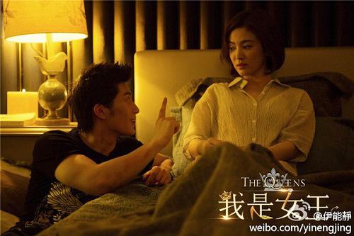 Nhà Song Hye Kyo trong phim xưa và nay làm chị em xao xuyến (Phần II)-17