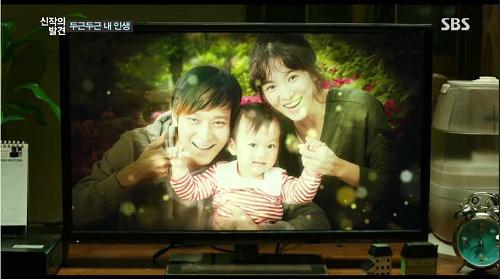 Nhà Song Hye Kyo trong phim xưa và nay làm chị em xao xuyến (Phần II)-6
