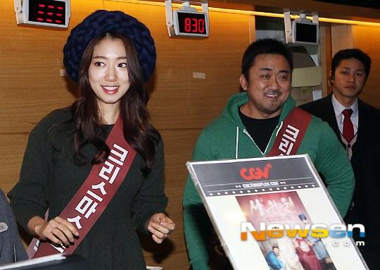 park shin hye tre trung xinh nhu thien than - 9
