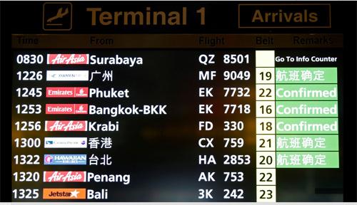 indonesia: nhieu kha nang may bay airasia da gap nan - 14